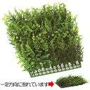 屋外対応・人工芝・2枚セット・サイプレス・ミックス・リーフ・ウォール・マット(全長35cm×厚み7cm)(人工観葉植物/造花)(ガーデンマット/壁面に最適)