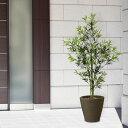 【屋外にも対応】 人工観葉植物 全高1.5m 竹 バンブー 笹の葉 人工樹木 造花 フェイクグリーン オブジェ ディスプレイ