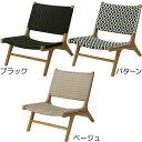 屋外対応 アダン ラウンジチェア 全高67cm×幅58cm ポリエチレン製 人工ウィッカー 椅子 ガーデンファニチャー アウトドア家具