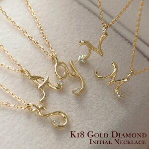 ゴールド ダイヤモンド イニシャル ネックレス ペンダント レディース プチトップ プレゼント