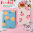 iPad mini5 ケース 第5世代 可愛い iPad m...