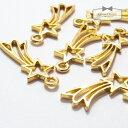 【空枠 】10個 流れ星 《きれいめゴールド》 [ほし,ホシ,スター,宇宙,夜空,ムーン]