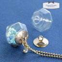 【ガラスドーム】ダイヤ形ゆらゆらドーム  《クリア×ゴールド》 [アクセサリー金具,瓶,グラス,ボトル,ビン]
