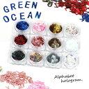 【福袋】12色 アルファベットホログラムパーティー♪ GreenOceanオリジナル ローマ