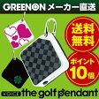 【ポイント10倍】ワンボタンのかんたん操作! 20gで邪魔にならない! グリーンオン ザ・ゴルフペンダント(GreenOn the golf pendant)[ボイスタイプ][音声案内][ゴルフナビ][GPS][ナビ][距離計][楽天]【あす楽対応】