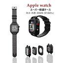 apple watch е╨еєе╔ ░ь┬╬╖┐ applewatch е┘еые╚ ┬╤╛╫╖т 40mm 44mm е╨еєе╔е▒б╝е╣╔╒дн длд├д│дддд Series4 ╦╔┐╨ еве├е╫еыежейе├е┴ е╨еєе╔ еле╨б╝ ╕Є┤╣е╨еєе╔ е╣е▐б╝е╚ежейе├е┴ ┤░┴┤╦╔┐х ╧╙╗■╖╫е┘еые╚ ╧╙╗■╖╫е╨еєе╔ ┬╪дие╣е╚еще├е╫ евепе╗е╡еъб╝ Applewatch ╩▌╕юе▒б╝е╣ дкд╖дудь