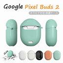 Google Pixel Buds2 ケース 2020 かわいい TPU Pix