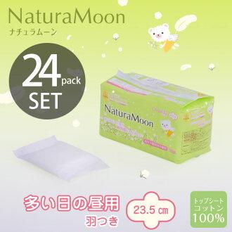 Naturman 衛生巾翼面大、 衛生棉 100%(NATURAMOON / w / / 衛生巾、 衛生巾餐巾布棉 / 聚合物吸水性材料、 過時、 敏感皮膚起疹子 / 4935137901608)