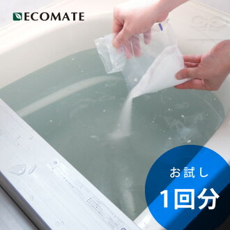 エコメイト bath boiler cleaner (trial 1 min) (ECOMATE / bath pot wash/bath boiler cleaning bath boiler cleaning / bath / detergent for bath scrubbing and bathroom cleaner / eco-detergent / trial / one coin / water)