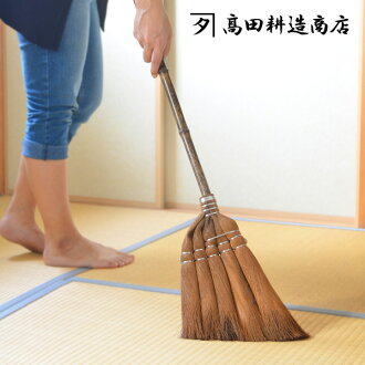 Takada Kozo shops Palm the friendly broomstick short handle (Palm / short pattern / 手箒 てぼうき cleaning / care / handmade / hand-made / natural / made in Japan)