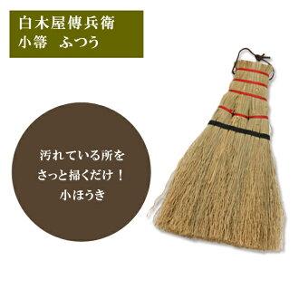 白 denbe 梁觀察小掃帚 [一般] (掃帚、 掃把、 灰塵、 白木屋 dembei / 天然生活)