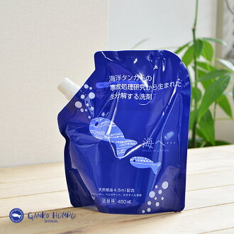 "Ganko honpo laundry detergent ""to sea..."" refill Pack (450 ml) washing detergents, detergents for clothes, eco-detergent, drying room, water conservation, power-saving and shorter working hours and rinse 1 times, Yomiuri Shimbun"