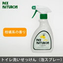 Pax_toilet_c1t