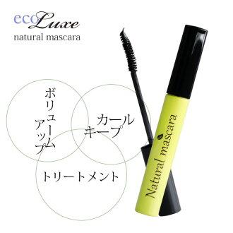 生態 Luxe 自然睫毛膏 (友好 ecoluxe / 總是 / 睫毛本質 / 頭髮血清睫毛睫毛、 化妝品、 4935137901677)