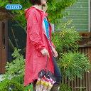 トゥーアンドフロー レインコート(TO&FRO/かっぱ/雨具/トラベルグッズ)