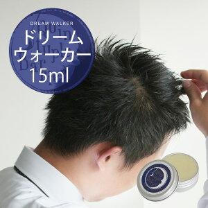 ドリームウォーカー オーガニックヘアワックス ワックス スタイリング クインタプルバリア