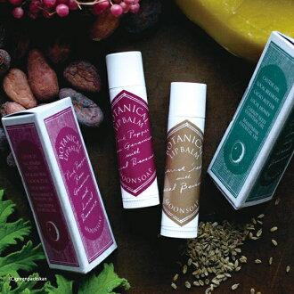 植物唇 BAM (月亮索普/月亮肥皂 / 彩色 / 塗唇 / 日本 / 有機化妝品)