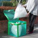 たためる エコバッグ 50(125L/個別回収/戸別収集/ゴミだし/カラス対策/カラスよけ/カラスネ
