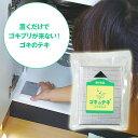 Newgoki1025_001