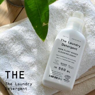洗洗衣粉 500 毫升 (衣用洗滌劑和衣物洗滌劑 / 生態友好型洗滌劑和烘乾室 / 水 / 功率 / 短工時和沖洗一 / 頑固本鋪 / 4547639503978)