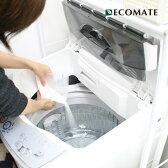 エコメイト洗濯槽クリーナー(ECOMATE/洗濯機洗浄/洗濯槽掃除/洗濯用品/洗濯機/クリーニング/4935137900885)【コンビニ受取対応商品】