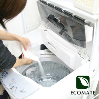 エコメイト washing tank cleaner (ECOMATE / washing machine cleaning / washing tank cleaning / washing equipment and washing machine / cleaning)