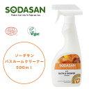 Sodasan_40