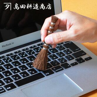 高田三店棕櫚的輕柔擦洗角 (棕櫚、 刷、 清洗、 護理、 手工製作、 手工 / 自然、 在日本製造)