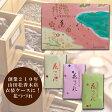 【メール便OK】山田松香木店 花つづれ 3個入 ケース入(衣類用)【コンビニ受取対応商品】