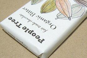 【乳製品不使用】 People Tree オーガニック ヴィーガン(ビーガン)チョコレート 50g