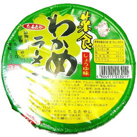 [給我們] 所以公眾假期京都探戈從乳白色女王 1 公斤