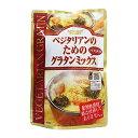 桜井食品 ベジタリアンのためのグラタンミックス 105g 恒食 ks jn