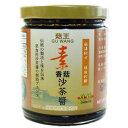 【海外輸入品】中一素食店 台湾素食サーサージャン(沙茶醤) 240g nc jn