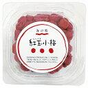 全国お取り寄せグルメ奈良食品全体No.28