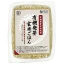 食品 - オーサワ 有機活性発芽玄米ごはん 160g ow jn