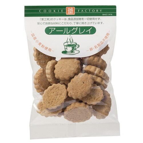 オーサワ ナチュラルクッキー (アールグレイ) 100g ow jn