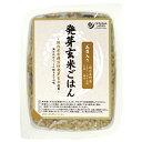 オーサワ 五目入り 活性発芽玄米ごはん 160g ow jn