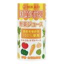ヒカリ 国産有機野菜ジュース 125ml ow jn