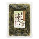 都農農産 高菜漬(きざみ) 130g ow jn