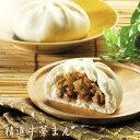 【クール便送料別途】人気商品!台湾素食飯店の本格精進牛蒡まん、にくまん65gx6個 rt