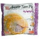 【クール便送料別途】おいしいタロイモパイ 芋頭煎餅 120gx4個 台湾産 防腐剤不使用 rt pns