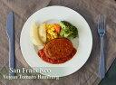 【クール便送料別途】サンフランシスコのヴィーガン・トマトハンバーグ120g rt ベジタリアン、ダイエット