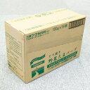 【送料無料】【お買い得15個セット】三育 てり焼き野菜大豆バーグ 100g si jn pns