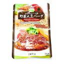 三育 デミグラスソース風野菜大豆バーグ 100g si jn