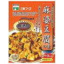 三育 麻婆豆腐の素 180g st jn