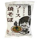 桜井食品 ベジタリアンのソース焼きそば〈五葷抜き〉 118g...