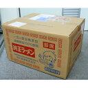 【送料無料】【お買い得16個セット】桜井食品 純正ラーメン 5食x16個(ケース販売) sr jn pns