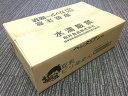 【送料無料】【お買い得20個セット】桜井食品 ベジタリアンの豆乳ピリ辛めん〈五葷抜き〉 138g×20個 sr jn pns