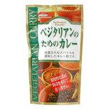 桜井食品 ベジタリアンのためのカレー 160g sr jn