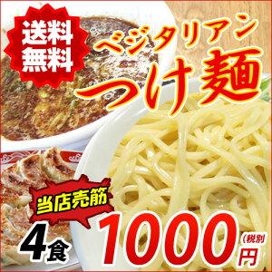 のどごし ダイエット カロリー